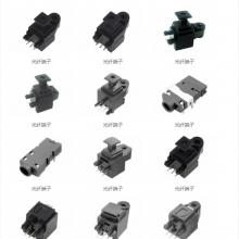 深圳捷腾DLR2180光纤座子芯片 塑胶光纤插座 塑胶光纤线