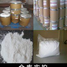 铁氟龙 耐酸耐老化 PTFE材料 国产NO8002