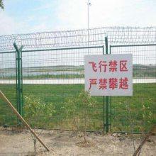 乡村道路公路围栏框架护栏网厂家定制铁丝网低碳钢丝网围栏防护网