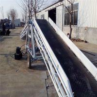 化肥厂饲料厂专用皮带输送机 挡边式皮带传送机厂家直销六九重工