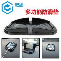 大号苹果防滑垫车用置物垫子车内中控台摆件手机支架车载香水座垫