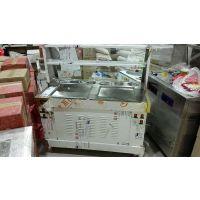 巩义市小型炒酸奶机厂家销售