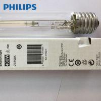 飞利浦高压钠灯400W农用型钠灯园艺植物照射
