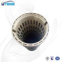 UTERS替代不锈钢线隙滤芯AF100176-004 AF100176-010