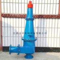 简易高效水力旋流器 矿用耐磨泥沙分离器 选矿旋流器组