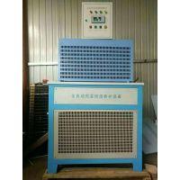 标准恒温恒湿标准养护室 全自动恒温恒湿养护室 BYS-60型养护室