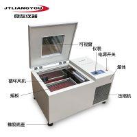 金坛AG捕鱼王3d 冷凍气浴恒溫振蕩器 供应厂家