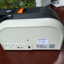 【宝瑞迪】吉林省疾控健康证证卡打印机,原装彩色带