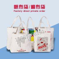 帆布手提袋定做厂家 环保手提袋订做加工