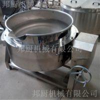 搅拌夹层锅-香菇酱搅拌夹层锅