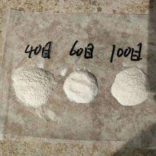 安达云母适用于生产耐热材料/绝缘材料云母粉
