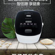 OEM触屏降糖电饭煲甑子脱糖米饭3升智能方煲