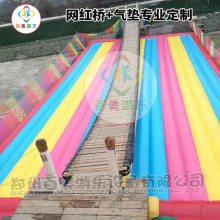 湖南网红桥充气垫子底部气垫BM-668百美直营厂家