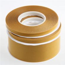 ?邳州市厂家直接销售PET双面胶带 不残胶耐高温PET双面胶 耐高温双面胶带