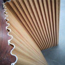 连锁茶餐厅门头木纹凹凸型铝长城板 -大小规格定制