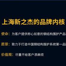 新之杰压型钢板厂承担苏州华为研发中心项目YXB25-200-1000楼承板生产任务