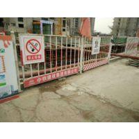 销售建筑基坑围栏_基坑围栏网哪里有-质优价廉