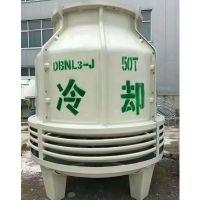 优质玻璃钢冷却塔 定制逆流冷却塔 40吨的多少钱一台 品牌华庆