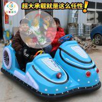 河南周口亲子电瓶碰碰车,儿童小飞机游玩车让您比出实惠