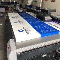 浮雕铝板万能UV打印机 3D铝板数码打印机