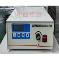 中西 超声波发生器 900W 型号:MD677-KMD-K1库号:M12843