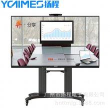 专业生产55寸红外触摸液晶电视电脑一体机完美产品设计服务一体化