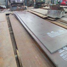 东莞船板/钢板厂家、钢板加工切割,卷板开平加工