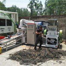 实现电线的金属和塑料回收(图)-铜米机多少钱一台-铜米机