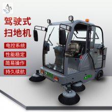 滴海DIHAI北京驾驶式自动扫地机工厂用全封闭扫地车S2000