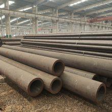 406*16厚壁无缝钢管,20#_热轧无缝管 结构用无缝钢管