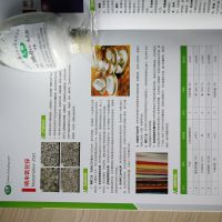 汇精纳米氧化锌应用领域