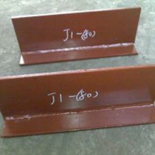 定做化工管道J1-1a J1-1bT型管托 J2-1a J2-1bT型管托
