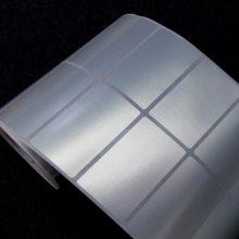 定做各种小规格哑银PET不干胶标签 印刷各种材质不干胶