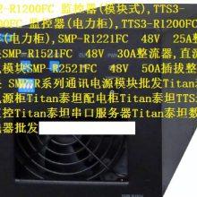 TEP-I-C-DF2H TITANS泰坦 高频开关电源直流系统 监控单元 监控模块