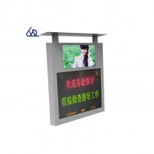 创伟达高清液晶广告机55寸户外横屏广告机厂家定制加工公告信息栏