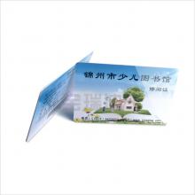 长期供应陕西省各图书馆卡 紫外线固化条码卡 PVC读者证卡 芯片借书卡
