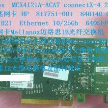 Mellanox MCX4411A-ACQN connectX-4 25gbE IB双口万兆网卡