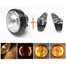 供应摩托车大灯改装哈雷大灯太子车大灯LED带转向灯7寸大灯+支架