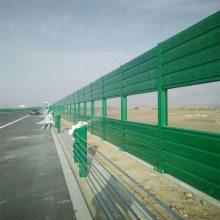 河南做隔音墙的厂家-郑州中牟市区高架桥透明降噪声屏障 消音隔音板价格