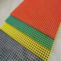 玻璃钢镂空格栅板 洗车房排水防滑地垫 黄色38mm格栅价格