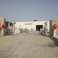 惠安县磊磊石雕工艺品店