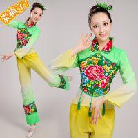 2018新款秧歌服中老年扇子广场舞服装秋民族舞蹈服装演出服