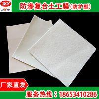 山东香港三肖六肖九肖网一布一膜多种规格,多种工艺应用工程广泛