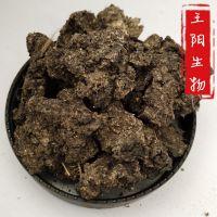 阜阳干鸡粪有机肥亳州厂家直营批发发酵池州烘干鸡粪多少钱一袋