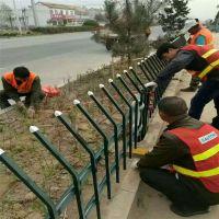 小区草坪护栏价格 塑钢围墙护栏 绿化道路栏杆
