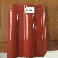 出厂价格,全瓷连锁瓦-陶瓷釉面屋顶瓦
