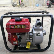 汽油动力自吸水泵 170F3寸汽油水泵 农用框架式汽油潜水泵