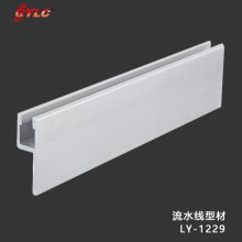 东莞供应 流水线铝型材 铝型材加工认准 GYLC品牌