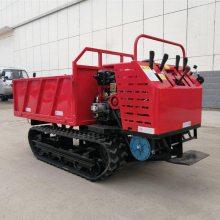全地形履带车 爬坡山区履带运输车农用液压自卸车