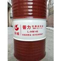 长城普力L-HM46抗磨液压油(普通)